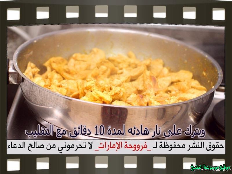 http://photos.encyclopediacooking.com/image/recipes_pictures-cream-of-chicken-recipes-%D8%B7%D8%B1%D9%8A%D9%82%D8%A9-%D8%B9%D9%85%D9%84-%D9%83%D9%8A%D9%81-%D8%A7%D8%B3%D9%88%D9%8A-%D8%AF%D8%AC%D8%A7%D8%AC-%D8%A8%D8%A7%D9%84%D9%83%D8%B1%D9%8A%D9%85%D8%A9-%D9%84%D8%B0%D9%8A%D8%B0-%D9%81%D8%B1%D9%88%D8%AD%D8%A9-%D8%A7%D9%84%D8%A7%D9%85%D8%A7%D8%B1%D8%A7%D8%AA-%D8%A8%D8%A7%D9%84%D8%B5%D9%88%D8%B18.jpg