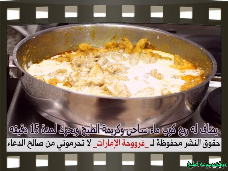 http://photos.encyclopediacooking.com/image/recipes_pictures-cream-of-chicken-recipes-%D8%B7%D8%B1%D9%8A%D9%82%D8%A9-%D8%B9%D9%85%D9%84-%D9%83%D9%8A%D9%81-%D8%A7%D8%B3%D9%88%D9%8A-%D8%AF%D8%AC%D8%A7%D8%AC-%D8%A8%D8%A7%D9%84%D9%83%D8%B1%D9%8A%D9%85%D8%A9-%D9%84%D8%B0%D9%8A%D8%B0-%D9%81%D8%B1%D9%88%D8%AD%D8%A9-%D8%A7%D9%84%D8%A7%D9%85%D8%A7%D8%B1%D8%A7%D8%AA-%D8%A8%D8%A7%D9%84%D8%B5%D9%88%D8%B19.jpg