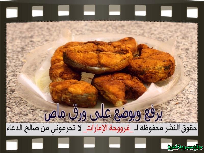 http://photos.encyclopediacooking.com/image/recipes_pictures-crispy-fish-fried-rice-recipes-%D8%B7%D8%B1%D9%8A%D9%82%D8%A9-%D8%B9%D9%85%D9%84-%D9%83%D9%8A%D9%81-%D8%A7%D8%B3%D9%88%D9%8A-%D8%B3%D9%85%D9%83-%D9%83%D9%86%D8%B9%D8%AF-%D9%85%D9%82%D9%84%D9%8A-%D9%85%D9%82%D8%B1%D9%85%D8%B4-%D9%85%D8%B9-%D8%B1%D8%B2-%D8%A8%D8%A7%D9%84%D8%B4%D8%A8%D9%86%D8%AA-%D9%84%D8%B0%D9%8A%D8%B0%D9%87-%D9%81%D8%B1%D9%88%D8%AD%D8%A9-%D8%A7%D9%84%D8%A7%D9%85%D8%A7%D8%B1%D8%A7%D8%AA-%D8%A8%D8%A7%D9%84%D8%B5%D9%88%D8%B113.jpg