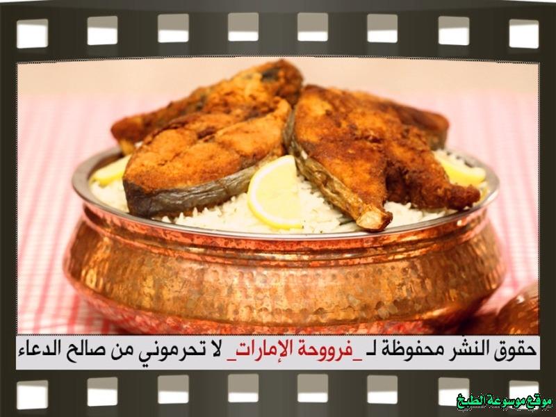 http://photos.encyclopediacooking.com/image/recipes_pictures-crispy-fish-fried-rice-recipes-%D8%B7%D8%B1%D9%8A%D9%82%D8%A9-%D8%B9%D9%85%D9%84-%D9%83%D9%8A%D9%81-%D8%A7%D8%B3%D9%88%D9%8A-%D8%B3%D9%85%D9%83-%D9%83%D9%86%D8%B9%D8%AF-%D9%85%D9%82%D9%84%D9%8A-%D9%85%D9%82%D8%B1%D9%85%D8%B4-%D9%85%D8%B9-%D8%B1%D8%B2-%D8%A8%D8%A7%D9%84%D8%B4%D8%A8%D9%86%D8%AA-%D9%84%D8%B0%D9%8A%D8%B0%D9%87-%D9%81%D8%B1%D9%88%D8%AD%D8%A9-%D8%A7%D9%84%D8%A7%D9%85%D8%A7%D8%B1%D8%A7%D8%AA-%D8%A8%D8%A7%D9%84%D8%B5%D9%88%D8%B114.jpg