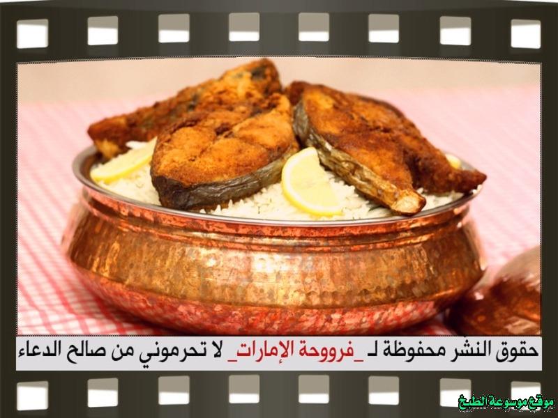 http://photos.encyclopediacooking.com/image/recipes_pictures-crispy-fish-fried-rice-recipes-%D8%B7%D8%B1%D9%8A%D9%82%D8%A9-%D8%B9%D9%85%D9%84-%D9%83%D9%8A%D9%81-%D8%A7%D8%B3%D9%88%D9%8A-%D8%B3%D9%85%D9%83-%D9%83%D9%86%D8%B9%D8%AF-%D9%85%D9%82%D9%84%D9%8A-%D9%85%D9%82%D8%B1%D9%85%D8%B4-%D9%85%D8%B9-%D8%B1%D8%B2-%D8%A8%D8%A7%D9%84%D8%B4%D8%A8%D9%86%D8%AA-%D9%84%D8%B0%D9%8A%D8%B0%D9%87-%D9%81%D8%B1%D9%88%D8%AD%D8%A9-%D8%A7%D9%84%D8%A7%D9%85%D8%A7%D8%B1%D8%A7%D8%AA-%D8%A8%D8%A7%D9%84%D8%B5%D9%88%D8%B116.jpg