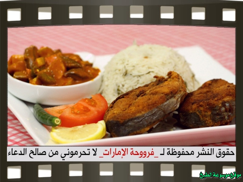 http://photos.encyclopediacooking.com/image/recipes_pictures-crispy-fish-fried-rice-recipes-%D8%B7%D8%B1%D9%8A%D9%82%D8%A9-%D8%B9%D9%85%D9%84-%D9%83%D9%8A%D9%81-%D8%A7%D8%B3%D9%88%D9%8A-%D8%B3%D9%85%D9%83-%D9%83%D9%86%D8%B9%D8%AF-%D9%85%D9%82%D9%84%D9%8A-%D9%85%D9%82%D8%B1%D9%85%D8%B4-%D9%85%D8%B9-%D8%B1%D8%B2-%D8%A8%D8%A7%D9%84%D8%B4%D8%A8%D9%86%D8%AA-%D9%84%D8%B0%D9%8A%D8%B0%D9%87-%D9%81%D8%B1%D9%88%D8%AD%D8%A9-%D8%A7%D9%84%D8%A7%D9%85%D8%A7%D8%B1%D8%A7%D8%AA-%D8%A8%D8%A7%D9%84%D8%B5%D9%88%D8%B119.jpg