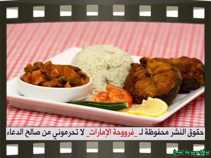 http://photos.encyclopediacooking.com/image/recipes_pictures-crispy-fish-fried-rice-recipes-%D8%B7%D8%B1%D9%8A%D9%82%D8%A9-%D8%B9%D9%85%D9%84-%D9%83%D9%8A%D9%81-%D8%A7%D8%B3%D9%88%D9%8A-%D8%B3%D9%85%D9%83-%D9%83%D9%86%D8%B9%D8%AF-%D9%85%D9%82%D9%84%D9%8A-%D9%85%D9%82%D8%B1%D9%85%D8%B4-%D9%85%D8%B9-%D8%B1%D8%B2-%D8%A8%D8%A7%D9%84%D8%B4%D8%A8%D9%86%D8%AA-%D9%84%D8%B0%D9%8A%D8%B0%D9%87-%D9%81%D8%B1%D9%88%D8%AD%D8%A9-%D8%A7%D9%84%D8%A7%D9%85%D8%A7%D8%B1%D8%A7%D8%AA-%D8%A8%D8%A7%D9%84%D8%B5%D9%88%D8%B121.jpg