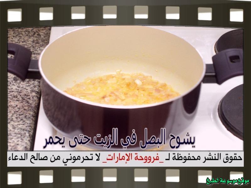 http://photos.encyclopediacooking.com/image/recipes_pictures-crispy-fish-fried-rice-recipes-%D8%B7%D8%B1%D9%8A%D9%82%D8%A9-%D8%B9%D9%85%D9%84-%D9%83%D9%8A%D9%81-%D8%A7%D8%B3%D9%88%D9%8A-%D8%B3%D9%85%D9%83-%D9%83%D9%86%D8%B9%D8%AF-%D9%85%D9%82%D9%84%D9%8A-%D9%85%D9%82%D8%B1%D9%85%D8%B4-%D9%85%D8%B9-%D8%B1%D8%B2-%D8%A8%D8%A7%D9%84%D8%B4%D8%A8%D9%86%D8%AA-%D9%84%D8%B0%D9%8A%D8%B0%D9%87-%D9%81%D8%B1%D9%88%D8%AD%D8%A9-%D8%A7%D9%84%D8%A7%D9%85%D8%A7%D8%B1%D8%A7%D8%AA-%D8%A8%D8%A7%D9%84%D8%B5%D9%88%D8%B14.jpg
