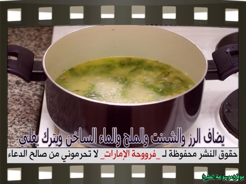 http://photos.encyclopediacooking.com/image/recipes_pictures-crispy-fish-fried-rice-recipes-%D8%B7%D8%B1%D9%8A%D9%82%D8%A9-%D8%B9%D9%85%D9%84-%D9%83%D9%8A%D9%81-%D8%A7%D8%B3%D9%88%D9%8A-%D8%B3%D9%85%D9%83-%D9%83%D9%86%D8%B9%D8%AF-%D9%85%D9%82%D9%84%D9%8A-%D9%85%D9%82%D8%B1%D9%85%D8%B4-%D9%85%D8%B9-%D8%B1%D8%B2-%D8%A8%D8%A7%D9%84%D8%B4%D8%A8%D9%86%D8%AA-%D9%84%D8%B0%D9%8A%D8%B0%D9%87-%D9%81%D8%B1%D9%88%D8%AD%D8%A9-%D8%A7%D9%84%D8%A7%D9%85%D8%A7%D8%B1%D8%A7%D8%AA-%D8%A8%D8%A7%D9%84%D8%B5%D9%88%D8%B15.jpg