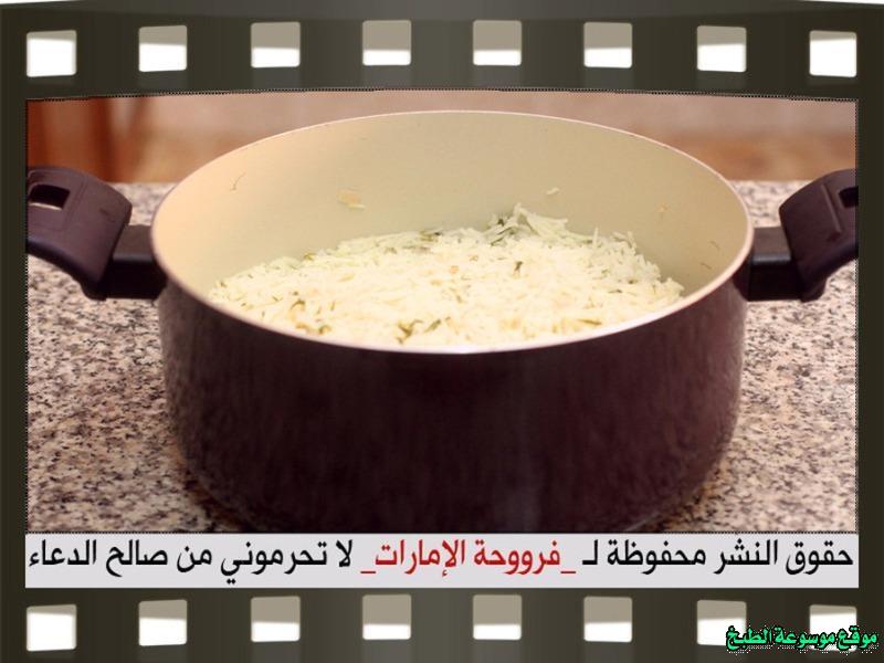 http://photos.encyclopediacooking.com/image/recipes_pictures-crispy-fish-fried-rice-recipes-%D8%B7%D8%B1%D9%8A%D9%82%D8%A9-%D8%B9%D9%85%D9%84-%D9%83%D9%8A%D9%81-%D8%A7%D8%B3%D9%88%D9%8A-%D8%B3%D9%85%D9%83-%D9%83%D9%86%D8%B9%D8%AF-%D9%85%D9%82%D9%84%D9%8A-%D9%85%D9%82%D8%B1%D9%85%D8%B4-%D9%85%D8%B9-%D8%B1%D8%B2-%D8%A8%D8%A7%D9%84%D8%B4%D8%A8%D9%86%D8%AA-%D9%84%D8%B0%D9%8A%D8%B0%D9%87-%D9%81%D8%B1%D9%88%D8%AD%D8%A9-%D8%A7%D9%84%D8%A7%D9%85%D8%A7%D8%B1%D8%A7%D8%AA-%D8%A8%D8%A7%D9%84%D8%B5%D9%88%D8%B17.jpg