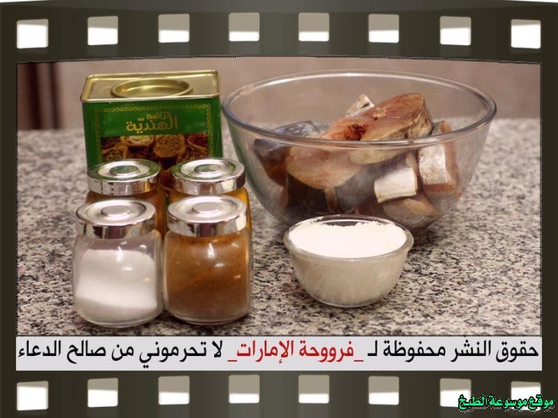 http://photos.encyclopediacooking.com/image/recipes_pictures-crispy-fish-fried-rice-recipes-%D8%B7%D8%B1%D9%8A%D9%82%D8%A9-%D8%B9%D9%85%D9%84-%D9%83%D9%8A%D9%81-%D8%A7%D8%B3%D9%88%D9%8A-%D8%B3%D9%85%D9%83-%D9%83%D9%86%D8%B9%D8%AF-%D9%85%D9%82%D9%84%D9%8A-%D9%85%D9%82%D8%B1%D9%85%D8%B4-%D9%85%D8%B9-%D8%B1%D8%B2-%D8%A8%D8%A7%D9%84%D8%B4%D8%A8%D9%86%D8%AA-%D9%84%D8%B0%D9%8A%D8%B0%D9%87-%D9%81%D8%B1%D9%88%D8%AD%D8%A9-%D8%A7%D9%84%D8%A7%D9%85%D8%A7%D8%B1%D8%A7%D8%AA-%D8%A8%D8%A7%D9%84%D8%B5%D9%88%D8%B18.jpg