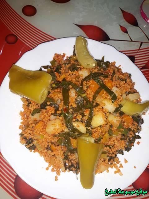 اكلة السفة الجزائرية الصحراوية بالصور من مطبخ الاكلات الجزائرية التقليدية