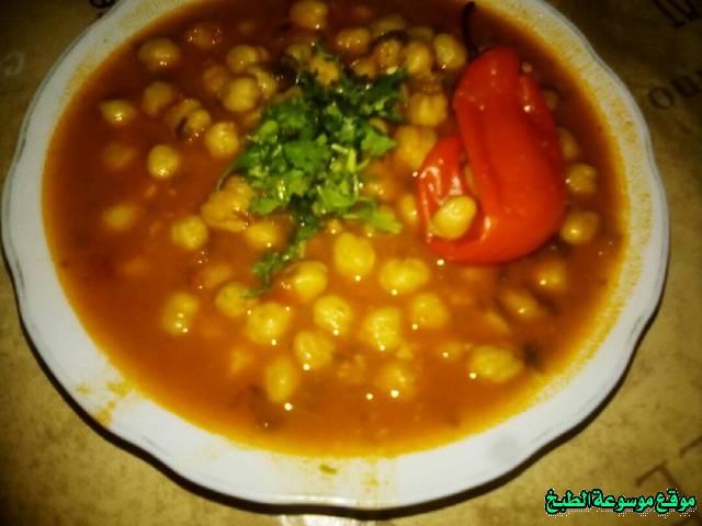 طريقة عمل اكلة شعبية الدوبارة البسكرية الجزائرية بالصور