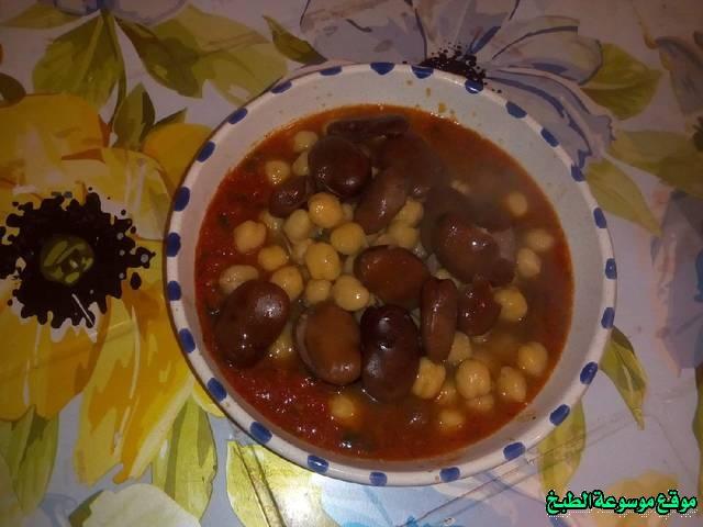 طريقة عمل اكلة شعبية دوبارة بسكرية بالفول والحمص الجزائرية بالصور