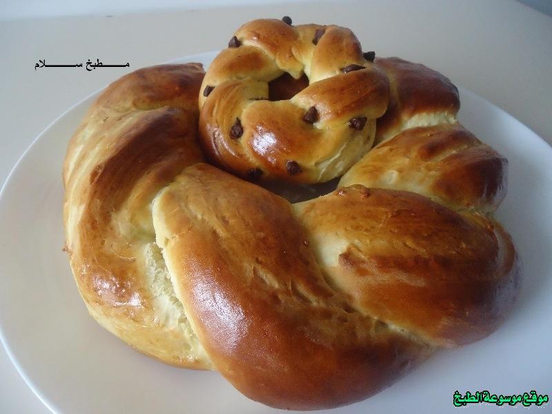http://photos.encyclopediacooking.com/image/recipes_pictures-cuisine-algerienne-recette-%D8%B7%D8%B1%D9%8A%D9%82%D8%A9-%D8%B9%D9%85%D9%84-%D8%A7%D9%83%D9%84%D8%A9-%D8%B4%D8%B9%D8%A8%D9%8A%D8%A9-%D8%B7%D8%B1%D9%8A%D9%82%D8%A9-%D8%AA%D8%AD%D8%B6%D9%8A%D8%B1-%D8%A7%D9%84%D8%A8%D8%B1%D9%8A%D9%88%D8%B4-%D8%A7%D9%84%D8%AC%D8%B2%D8%A7%D8%A6%D8%B1%D9%8A-%D8%A8%D8%A7%D9%84%D8%B5%D9%88%D8%B1-%D9%85%D9%86-%D9%85%D8%B7%D8%A8%D8%AE-%D8%A7%D9%84%D8%A7%D9%83%D9%84%D8%A7%D8%AA-%D8%A7%D9%84%D8%AC%D8%B2%D8%A7%D8%A6%D8%B1%D9%8A%D8%A9-%D8%A7%D9%84%D8%AA%D9%82%D9%84%D9%8A%D8%AF%D9%8A%D8%A913.jpg