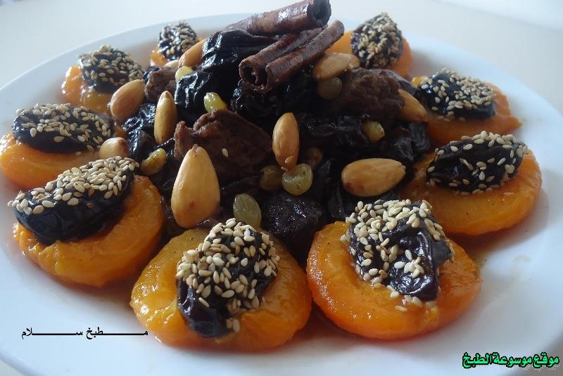 http://photos.encyclopediacooking.com/image/recipes_pictures-cuisine-algerienne-recette-%D8%B7%D8%B1%D9%8A%D9%82%D8%A9-%D8%B9%D9%85%D9%84-%D8%A7%D9%83%D9%84%D8%A9-%D8%B4%D8%B9%D8%A8%D9%8A%D8%A9-%D8%B7%D8%B1%D9%8A%D9%82%D8%A9-%D8%AA%D8%AD%D8%B6%D9%8A%D8%B1-%D8%B7%D8%A7%D8%AC%D9%8A%D9%86-%D8%A7%D9%84%D9%84%D8%AD%D9%85-%D8%A7%D9%84%D8%AD%D9%84%D9%88-%D8%A7%D9%84%D8%AC%D8%B2%D8%A7%D8%A6%D8%B1%D9%8A-%D8%A8%D8%A7%D9%84%D8%B5%D9%88%D8%B1-%D9%85%D9%86-%D9%85%D8%B7%D8%A8%D8%AE-%D8%A7%D9%84%D8%A7%D9%83%D9%84%D8%A7%D8%AA-%D8%A7%D9%84%D8%AC%D8%B2%D8%A7%D8%A6%D8%B1%D9%8A%D8%A9-%D8%A7%D9%84%D8%AA%D9%82%D9%84%D9%8A%D8%AF%D9%8A%D8%A9.jpg