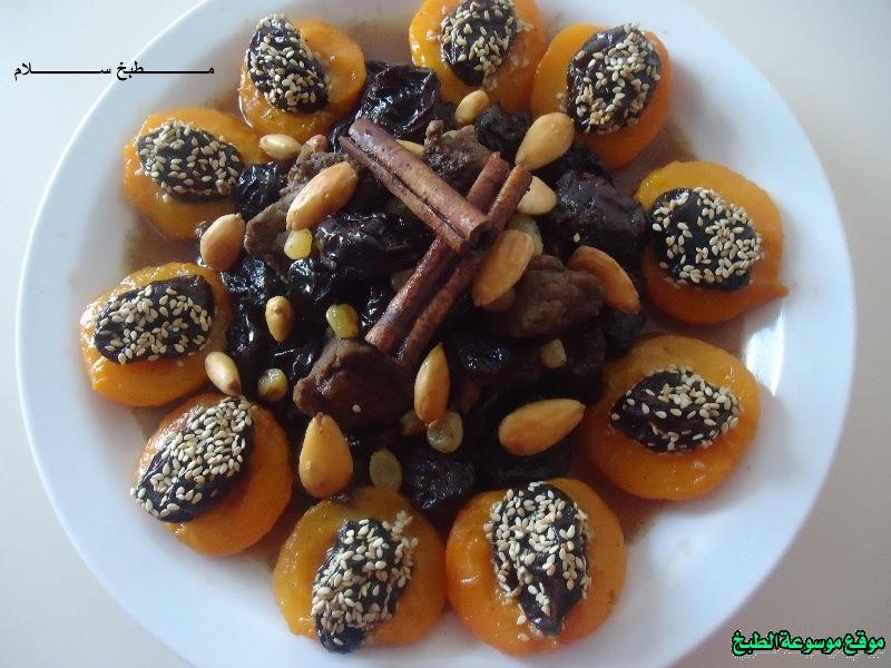 طاجين الحلو باللحم اكلة شعبية من مطبخ الاكلات الجزائرية التقليدية