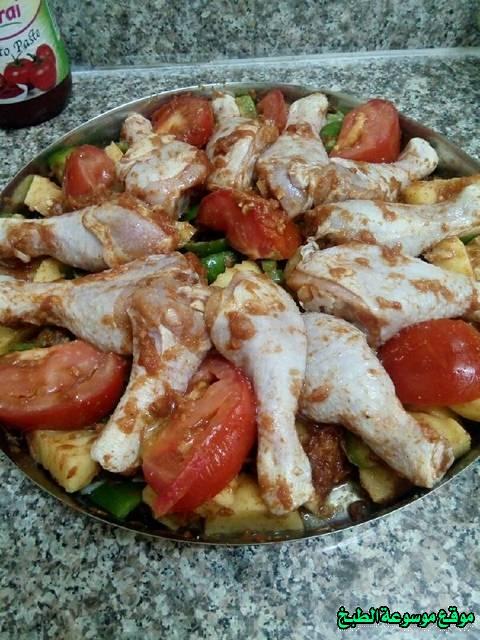 http://photos.encyclopediacooking.com/image/recipes_pictures-cuisine-tunisienne-traditionnelle-en-arabe-kitchen-recipes-%D8%B7%D8%B1%D9%8A%D9%82%D8%A9-%D8%B9%D9%85%D9%84-%D9%88%D8%B7%D8%A8%D8%AE-%D8%A7%D9%81%D8%AE%D8%A7%D8%B0-%D8%A7%D9%84%D8%AF%D8%AC%D8%A7%D8%AC-%D9%85%D8%B9-%D8%A7%D9%84%D8%AE%D8%B6%D8%A7%D8%B1-%D9%81%D9%8A-%D8%A7%D9%84%D9%81%D8%B1%D9%86-%D8%A7%D9%83%D9%84%D8%A9-%D8%AA%D9%88%D9%86%D8%B3%D9%8A%D8%A9-%D9%85%D9%86-%D8%A7%D9%84%D9%85%D8%B7%D8%A8%D8%AE-%D8%A7%D9%84%D8%AA%D9%88%D9%86%D8%B3%D9%8A-%D8%A8%D8%A7%D9%84%D8%B5%D9%88%D8%B13.jpg