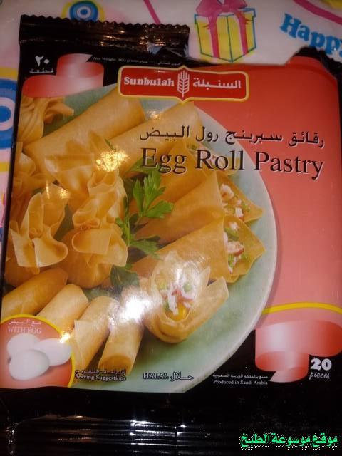 http://photos.encyclopediacooking.com/image/recipes_pictures-cuisine-tunisienne-traditionnelle-en-arabe-kitchen-recipes-%D8%B7%D8%B1%D9%8A%D9%82%D8%A9-%D8%B9%D9%85%D9%84-%D9%88%D8%B7%D8%A8%D8%AE-%D8%A7%D9%84%D8%A8%D8%B1%D9%8A%D9%83-%D8%A7%D9%84%D8%AA%D9%88%D9%86%D8%B3%D9%8A-%D8%A8%D8%B1%D9%82%D8%A7%D8%A6%D9%82-%D8%B3%D8%A8%D8%B1%D9%8A%D9%86%D8%BA-%D8%B1%D9%88%D9%84-%D8%A7%D9%83%D9%84%D8%A9-%D8%AA%D9%88%D9%86%D8%B3%D9%8A%D8%A9-%D9%85%D9%86-%D8%A7%D9%84%D9%85%D8%B7%D8%A8%D8%AE-%D8%A7%D9%84%D8%AA%D9%88%D9%86%D8%B3%D9%8A-%D8%A8%D8%A7%D9%84%D8%B5%D9%88%D8%B12.jpg