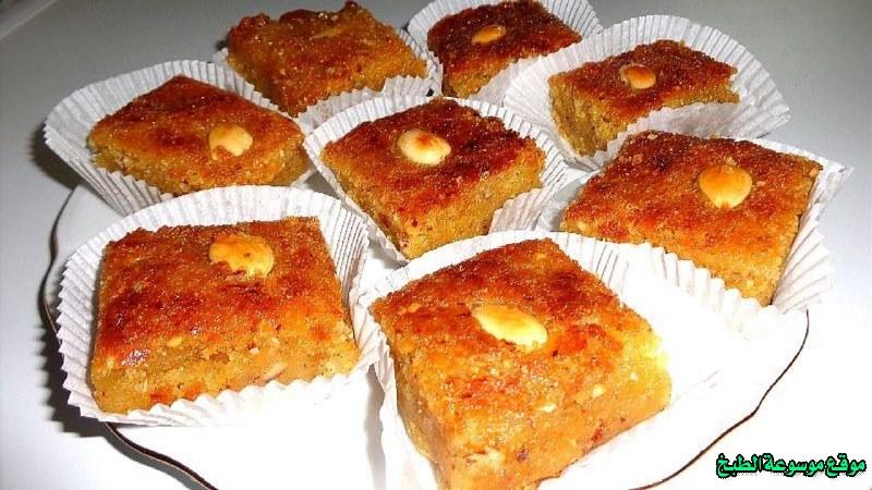 طريقة عمل الهريسة التونسى أكلة تونسية شعبية تقليدية بالصور-traditional food recipes cuisine tunisienne recette