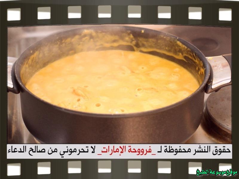 http://photos.encyclopediacooking.com/image/recipes_pictures-curry-shrimp-recipes-%D8%B7%D8%B1%D9%8A%D9%82%D8%A9-%D8%B9%D9%85%D9%84-%D9%83%D9%8A%D9%81-%D8%A7%D8%B3%D9%88%D9%8A-%D9%83%D8%A7%D8%B1%D9%8A-%D8%A7%D9%84%D8%B1%D9%88%D8%A8%D9%8A%D8%A7%D9%86-%D9%84%D8%B0%D9%8A%D8%B0-%D9%81%D8%B1%D9%88%D8%AD%D8%A9-%D8%A7%D9%84%D8%A7%D9%85%D8%A7%D8%B1%D8%A7%D8%AA-%D8%A8%D8%A7%D9%84%D8%B5%D9%88%D8%B110.jpg