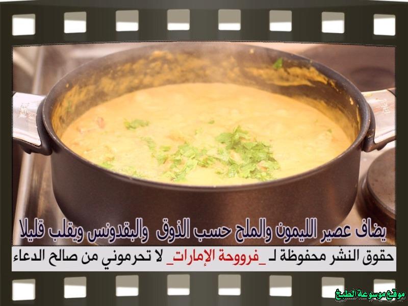 http://photos.encyclopediacooking.com/image/recipes_pictures-curry-shrimp-recipes-%D8%B7%D8%B1%D9%8A%D9%82%D8%A9-%D8%B9%D9%85%D9%84-%D9%83%D9%8A%D9%81-%D8%A7%D8%B3%D9%88%D9%8A-%D9%83%D8%A7%D8%B1%D9%8A-%D8%A7%D9%84%D8%B1%D9%88%D8%A8%D9%8A%D8%A7%D9%86-%D9%84%D8%B0%D9%8A%D8%B0-%D9%81%D8%B1%D9%88%D8%AD%D8%A9-%D8%A7%D9%84%D8%A7%D9%85%D8%A7%D8%B1%D8%A7%D8%AA-%D8%A8%D8%A7%D9%84%D8%B5%D9%88%D8%B111.jpg