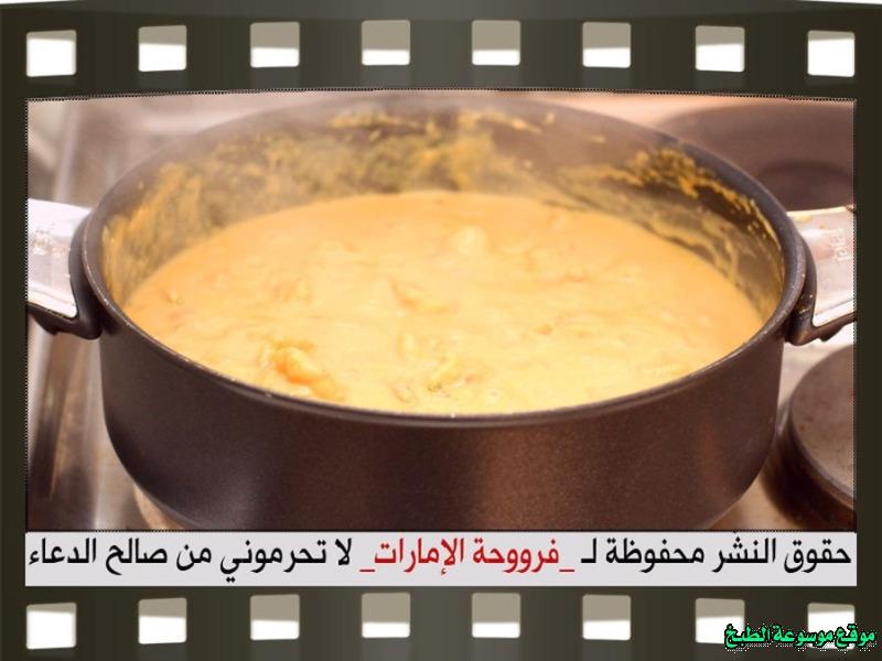 http://photos.encyclopediacooking.com/image/recipes_pictures-curry-shrimp-recipes-%D8%B7%D8%B1%D9%8A%D9%82%D8%A9-%D8%B9%D9%85%D9%84-%D9%83%D9%8A%D9%81-%D8%A7%D8%B3%D9%88%D9%8A-%D9%83%D8%A7%D8%B1%D9%8A-%D8%A7%D9%84%D8%B1%D9%88%D8%A8%D9%8A%D8%A7%D9%86-%D9%84%D8%B0%D9%8A%D8%B0-%D9%81%D8%B1%D9%88%D8%AD%D8%A9-%D8%A7%D9%84%D8%A7%D9%85%D8%A7%D8%B1%D8%A7%D8%AA-%D8%A8%D8%A7%D9%84%D8%B5%D9%88%D8%B112.jpg