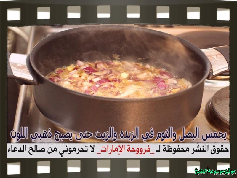 http://photos.encyclopediacooking.com/image/recipes_pictures-curry-shrimp-recipes-%D8%B7%D8%B1%D9%8A%D9%82%D8%A9-%D8%B9%D9%85%D9%84-%D9%83%D9%8A%D9%81-%D8%A7%D8%B3%D9%88%D9%8A-%D9%83%D8%A7%D8%B1%D9%8A-%D8%A7%D9%84%D8%B1%D9%88%D8%A8%D9%8A%D8%A7%D9%86-%D9%84%D8%B0%D9%8A%D8%B0-%D9%81%D8%B1%D9%88%D8%AD%D8%A9-%D8%A7%D9%84%D8%A7%D9%85%D8%A7%D8%B1%D8%A7%D8%AA-%D8%A8%D8%A7%D9%84%D8%B5%D9%88%D8%B14.jpg