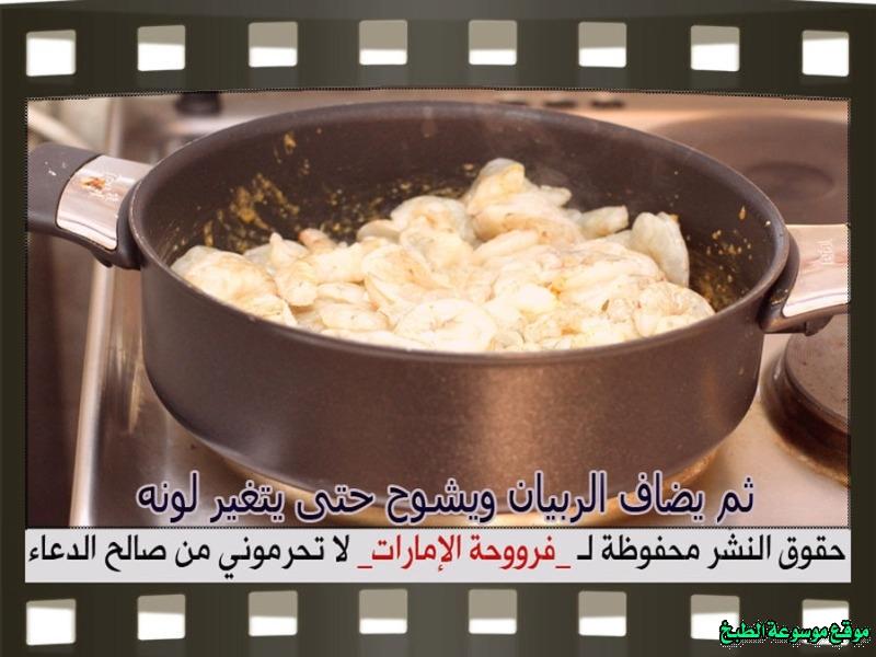http://photos.encyclopediacooking.com/image/recipes_pictures-curry-shrimp-recipes-%D8%B7%D8%B1%D9%8A%D9%82%D8%A9-%D8%B9%D9%85%D9%84-%D9%83%D9%8A%D9%81-%D8%A7%D8%B3%D9%88%D9%8A-%D9%83%D8%A7%D8%B1%D9%8A-%D8%A7%D9%84%D8%B1%D9%88%D8%A8%D9%8A%D8%A7%D9%86-%D9%84%D8%B0%D9%8A%D8%B0-%D9%81%D8%B1%D9%88%D8%AD%D8%A9-%D8%A7%D9%84%D8%A7%D9%85%D8%A7%D8%B1%D8%A7%D8%AA-%D8%A8%D8%A7%D9%84%D8%B5%D9%88%D8%B16.jpg