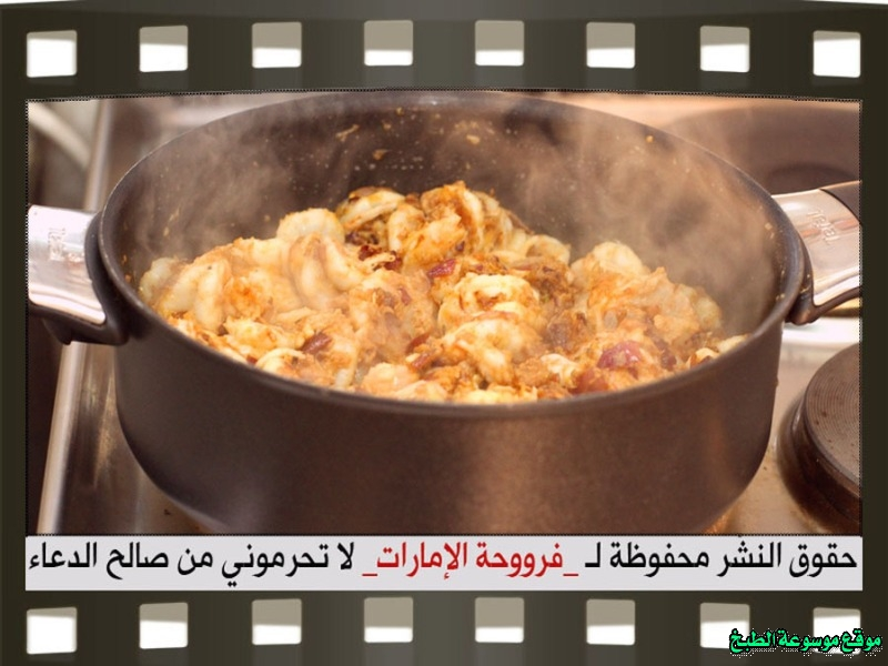 http://photos.encyclopediacooking.com/image/recipes_pictures-curry-shrimp-recipes-%D8%B7%D8%B1%D9%8A%D9%82%D8%A9-%D8%B9%D9%85%D9%84-%D9%83%D9%8A%D9%81-%D8%A7%D8%B3%D9%88%D9%8A-%D9%83%D8%A7%D8%B1%D9%8A-%D8%A7%D9%84%D8%B1%D9%88%D8%A8%D9%8A%D8%A7%D9%86-%D9%84%D8%B0%D9%8A%D8%B0-%D9%81%D8%B1%D9%88%D8%AD%D8%A9-%D8%A7%D9%84%D8%A7%D9%85%D8%A7%D8%B1%D8%A7%D8%AA-%D8%A8%D8%A7%D9%84%D8%B5%D9%88%D8%B17.jpg