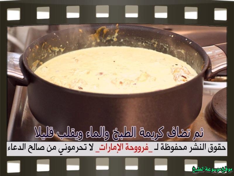 http://photos.encyclopediacooking.com/image/recipes_pictures-curry-shrimp-recipes-%D8%B7%D8%B1%D9%8A%D9%82%D8%A9-%D8%B9%D9%85%D9%84-%D9%83%D9%8A%D9%81-%D8%A7%D8%B3%D9%88%D9%8A-%D9%83%D8%A7%D8%B1%D9%8A-%D8%A7%D9%84%D8%B1%D9%88%D8%A8%D9%8A%D8%A7%D9%86-%D9%84%D8%B0%D9%8A%D8%B0-%D9%81%D8%B1%D9%88%D8%AD%D8%A9-%D8%A7%D9%84%D8%A7%D9%85%D8%A7%D8%B1%D8%A7%D8%AA-%D8%A8%D8%A7%D9%84%D8%B5%D9%88%D8%B18.jpg
