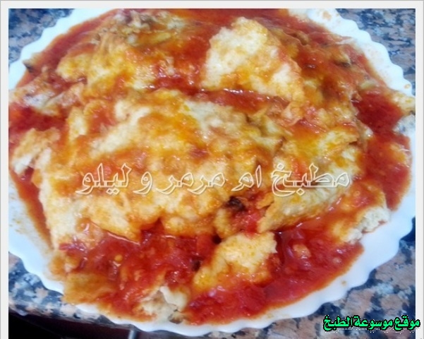 http://photos.encyclopediacooking.com/image/recipes_pictures-easy-iraqi-food-kitchen-recipes-%D8%B7%D8%B1%D9%8A%D9%82%D8%A9-%D8%B9%D9%85%D9%84-%D8%AA%D8%B4%D8%B1%D9%8A%D8%A8-%D9%84%D8%AD%D9%85-%D8%A7%D8%AD%D9%85%D8%B1-%D8%B9%D8%B1%D8%A7%D9%82%D9%8A-%D9%85%D9%86-%D8%A7%D9%84%D9%85%D8%B7%D8%A8%D8%AE-%D8%A7%D9%84%D8%B9%D8%B1%D8%A7%D9%82%D9%8A-%D8%A8%D8%A7%D9%84%D8%B5%D9%88%D8%B16.jpg