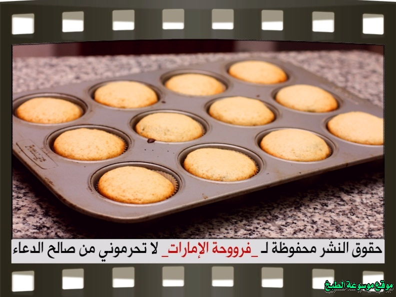 http://photos.encyclopediacooking.com/image/recipes_pictures-emirates-frooha-arabic-cupcake-cake-recipes-%D9%83%D8%A8-%D9%83%D9%8A%D9%83-%D9%81%D8%B1%D9%88%D8%AD%D8%A9-%D8%A7%D9%84%D8%A7%D9%85%D8%A7%D8%B1%D8%A7%D8%AA-%D8%A8%D8%A7%D9%84%D8%B5%D9%88%D8%B1-%D8%B7%D8%B1%D9%8A%D9%82%D8%A9-%D8%B9%D9%85%D9%84-%D9%83%D8%A8-%D9%83%D9%8A%D9%83-%D8%A7%D9%84%D8%A7%D9%88%D8%B1%D9%8A%D9%88-%D9%81%D8%B1%D9%88%D8%AD%D8%A9-%D8%A7%D9%84%D8%A7%D9%85%D8%A7%D8%B1%D8%A7%D8%AA-%D9%85%D9%86%D8%B2%D9%84%D9%8A-%D9%84%D8%B0%D9%8A%D8%B0%D8%A9-%D8%A8%D8%A7%D9%84%D8%B5%D9%88%D8%B114.jpg