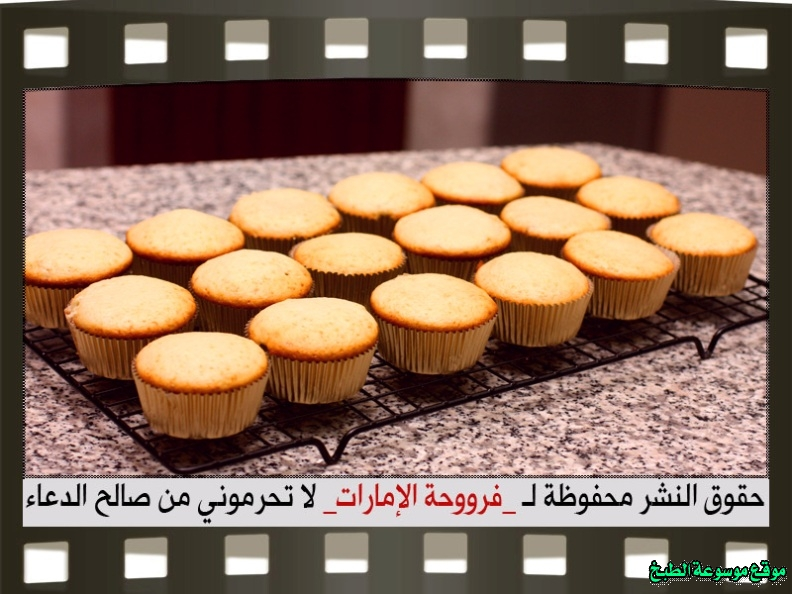 http://photos.encyclopediacooking.com/image/recipes_pictures-emirates-frooha-arabic-cupcake-cake-recipes-%D9%83%D8%A8-%D9%83%D9%8A%D9%83-%D9%81%D8%B1%D9%88%D8%AD%D8%A9-%D8%A7%D9%84%D8%A7%D9%85%D8%A7%D8%B1%D8%A7%D8%AA-%D8%A8%D8%A7%D9%84%D8%B5%D9%88%D8%B1-%D8%B7%D8%B1%D9%8A%D9%82%D8%A9-%D8%B9%D9%85%D9%84-%D9%83%D8%A8-%D9%83%D9%8A%D9%83-%D8%A7%D9%84%D8%A7%D9%88%D8%B1%D9%8A%D9%88-%D9%81%D8%B1%D9%88%D8%AD%D8%A9-%D8%A7%D9%84%D8%A7%D9%85%D8%A7%D8%B1%D8%A7%D8%AA-%D9%85%D9%86%D8%B2%D9%84%D9%8A-%D9%84%D8%B0%D9%8A%D8%B0%D8%A9-%D8%A8%D8%A7%D9%84%D8%B5%D9%88%D8%B115.jpg