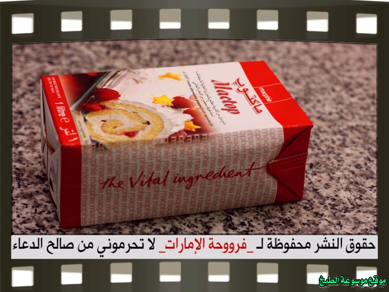 http://photos.encyclopediacooking.com/image/recipes_pictures-emirates-frooha-arabic-cupcake-cake-recipes-%D9%83%D8%A8-%D9%83%D9%8A%D9%83-%D9%81%D8%B1%D9%88%D8%AD%D8%A9-%D8%A7%D9%84%D8%A7%D9%85%D8%A7%D8%B1%D8%A7%D8%AA-%D8%A8%D8%A7%D9%84%D8%B5%D9%88%D8%B1-%D8%B7%D8%B1%D9%8A%D9%82%D8%A9-%D8%B9%D9%85%D9%84-%D9%83%D8%A8-%D9%83%D9%8A%D9%83-%D8%A7%D9%84%D8%A7%D9%88%D8%B1%D9%8A%D9%88-%D9%81%D8%B1%D9%88%D8%AD%D8%A9-%D8%A7%D9%84%D8%A7%D9%85%D8%A7%D8%B1%D8%A7%D8%AA-%D9%85%D9%86%D8%B2%D9%84%D9%8A-%D9%84%D8%B0%D9%8A%D8%B0%D8%A9-%D8%A8%D8%A7%D9%84%D8%B5%D9%88%D8%B120.jpg