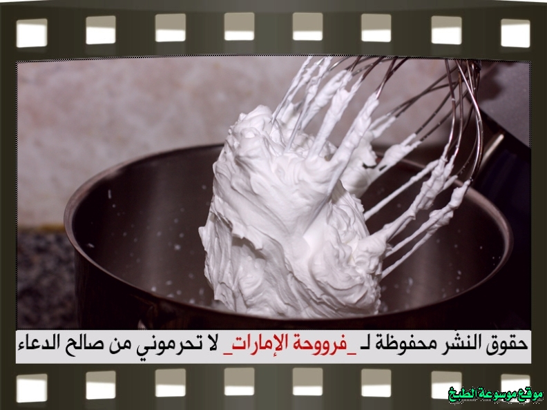 http://photos.encyclopediacooking.com/image/recipes_pictures-emirates-frooha-arabic-cupcake-cake-recipes-%D9%83%D8%A8-%D9%83%D9%8A%D9%83-%D9%81%D8%B1%D9%88%D8%AD%D8%A9-%D8%A7%D9%84%D8%A7%D9%85%D8%A7%D8%B1%D8%A7%D8%AA-%D8%A8%D8%A7%D9%84%D8%B5%D9%88%D8%B1-%D8%B7%D8%B1%D9%8A%D9%82%D8%A9-%D8%B9%D9%85%D9%84-%D9%83%D8%A8-%D9%83%D9%8A%D9%83-%D8%A7%D9%84%D8%A7%D9%88%D8%B1%D9%8A%D9%88-%D9%81%D8%B1%D9%88%D8%AD%D8%A9-%D8%A7%D9%84%D8%A7%D9%85%D8%A7%D8%B1%D8%A7%D8%AA-%D9%85%D9%86%D8%B2%D9%84%D9%8A-%D9%84%D8%B0%D9%8A%D8%B0%D8%A9-%D8%A8%D8%A7%D9%84%D8%B5%D9%88%D8%B123.jpg