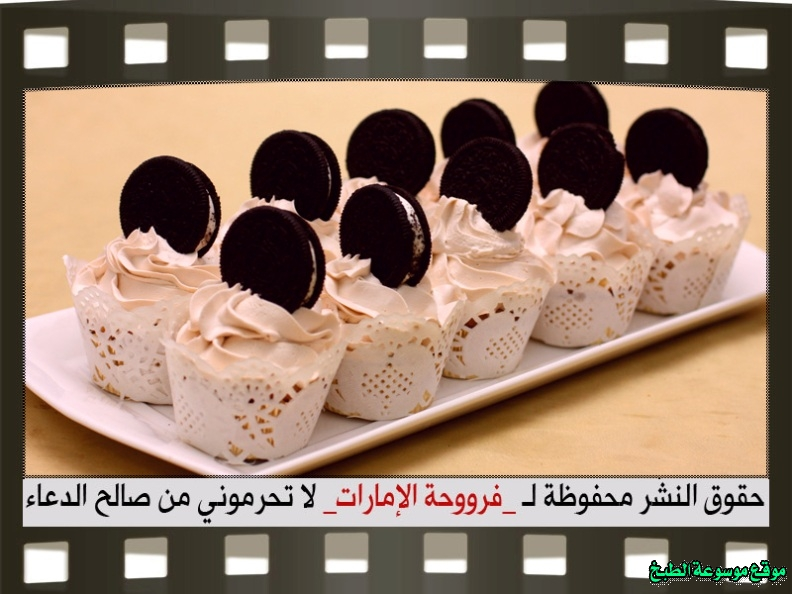 http://photos.encyclopediacooking.com/image/recipes_pictures-emirates-frooha-arabic-cupcake-cake-recipes-%D9%83%D8%A8-%D9%83%D9%8A%D9%83-%D9%81%D8%B1%D9%88%D8%AD%D8%A9-%D8%A7%D9%84%D8%A7%D9%85%D8%A7%D8%B1%D8%A7%D8%AA-%D8%A8%D8%A7%D9%84%D8%B5%D9%88%D8%B1-%D8%B7%D8%B1%D9%8A%D9%82%D8%A9-%D8%B9%D9%85%D9%84-%D9%83%D8%A8-%D9%83%D9%8A%D9%83-%D8%A7%D9%84%D8%A7%D9%88%D8%B1%D9%8A%D9%88-%D9%81%D8%B1%D9%88%D8%AD%D8%A9-%D8%A7%D9%84%D8%A7%D9%85%D8%A7%D8%B1%D8%A7%D8%AA-%D9%85%D9%86%D8%B2%D9%84%D9%8A-%D9%84%D8%B0%D9%8A%D8%B0%D8%A9-%D8%A8%D8%A7%D9%84%D8%B5%D9%88%D8%B125.jpg