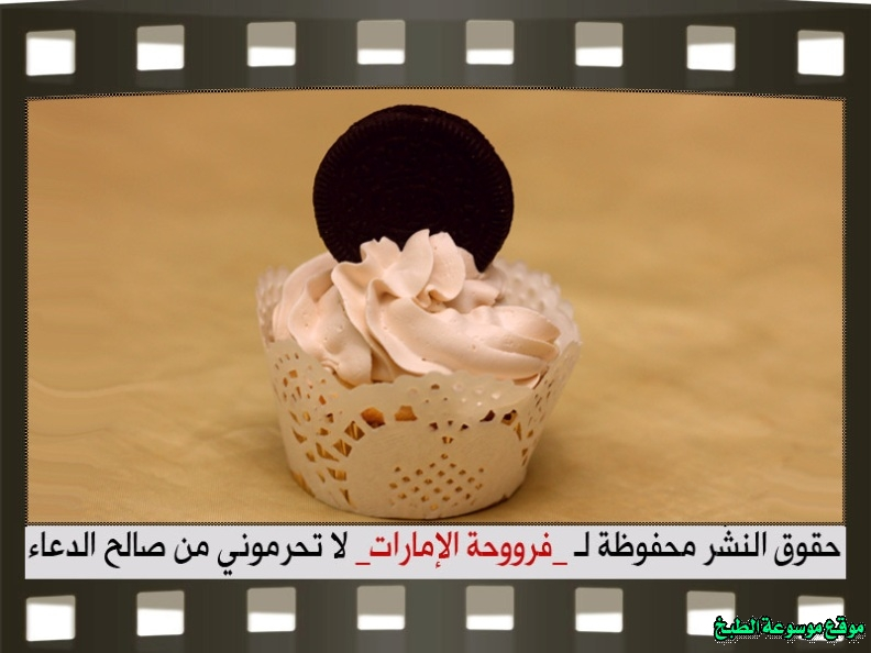 http://photos.encyclopediacooking.com/image/recipes_pictures-emirates-frooha-arabic-cupcake-cake-recipes-%D9%83%D8%A8-%D9%83%D9%8A%D9%83-%D9%81%D8%B1%D9%88%D8%AD%D8%A9-%D8%A7%D9%84%D8%A7%D9%85%D8%A7%D8%B1%D8%A7%D8%AA-%D8%A8%D8%A7%D9%84%D8%B5%D9%88%D8%B1-%D8%B7%D8%B1%D9%8A%D9%82%D8%A9-%D8%B9%D9%85%D9%84-%D9%83%D8%A8-%D9%83%D9%8A%D9%83-%D8%A7%D9%84%D8%A7%D9%88%D8%B1%D9%8A%D9%88-%D9%81%D8%B1%D9%88%D8%AD%D8%A9-%D8%A7%D9%84%D8%A7%D9%85%D8%A7%D8%B1%D8%A7%D8%AA-%D9%85%D9%86%D8%B2%D9%84%D9%8A-%D9%84%D8%B0%D9%8A%D8%B0%D8%A9-%D8%A8%D8%A7%D9%84%D8%B5%D9%88%D8%B129.jpg