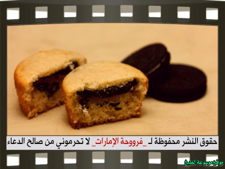 http://photos.encyclopediacooking.com/image/recipes_pictures-emirates-frooha-arabic-cupcake-cake-recipes-%D9%83%D8%A8-%D9%83%D9%8A%D9%83-%D9%81%D8%B1%D9%88%D8%AD%D8%A9-%D8%A7%D9%84%D8%A7%D9%85%D8%A7%D8%B1%D8%A7%D8%AA-%D8%A8%D8%A7%D9%84%D8%B5%D9%88%D8%B1-%D8%B7%D8%B1%D9%8A%D9%82%D8%A9-%D8%B9%D9%85%D9%84-%D9%83%D8%A8-%D9%83%D9%8A%D9%83-%D8%A7%D9%84%D8%A7%D9%88%D8%B1%D9%8A%D9%88-%D9%81%D8%B1%D9%88%D8%AD%D8%A9-%D8%A7%D9%84%D8%A7%D9%85%D8%A7%D8%B1%D8%A7%D8%AA-%D9%85%D9%86%D8%B2%D9%84%D9%8A-%D9%84%D8%B0%D9%8A%D8%B0%D8%A9-%D8%A8%D8%A7%D9%84%D8%B5%D9%88%D8%B130.jpg