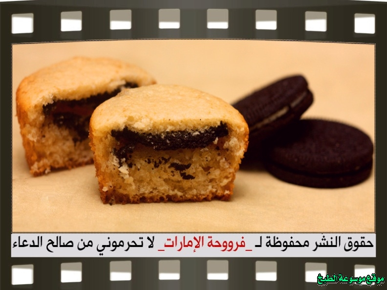 http://photos.encyclopediacooking.com/image/recipes_pictures-emirates-frooha-arabic-cupcake-cake-recipes-%D9%83%D8%A8-%D9%83%D9%8A%D9%83-%D9%81%D8%B1%D9%88%D8%AD%D8%A9-%D8%A7%D9%84%D8%A7%D9%85%D8%A7%D8%B1%D8%A7%D8%AA-%D8%A8%D8%A7%D9%84%D8%B5%D9%88%D8%B1-%D8%B7%D8%B1%D9%8A%D9%82%D8%A9-%D8%B9%D9%85%D9%84-%D9%83%D8%A8-%D9%83%D9%8A%D9%83-%D8%A7%D9%84%D8%A7%D9%88%D8%B1%D9%8A%D9%88-%D9%81%D8%B1%D9%88%D8%AD%D8%A9-%D8%A7%D9%84%D8%A7%D9%85%D8%A7%D8%B1%D8%A7%D8%AA-%D9%85%D9%86%D8%B2%D9%84%D9%8A-%D9%84%D8%B0%D9%8A%D8%B0%D8%A9-%D8%A8%D8%A7%D9%84%D8%B5%D9%88%D8%B131.jpg