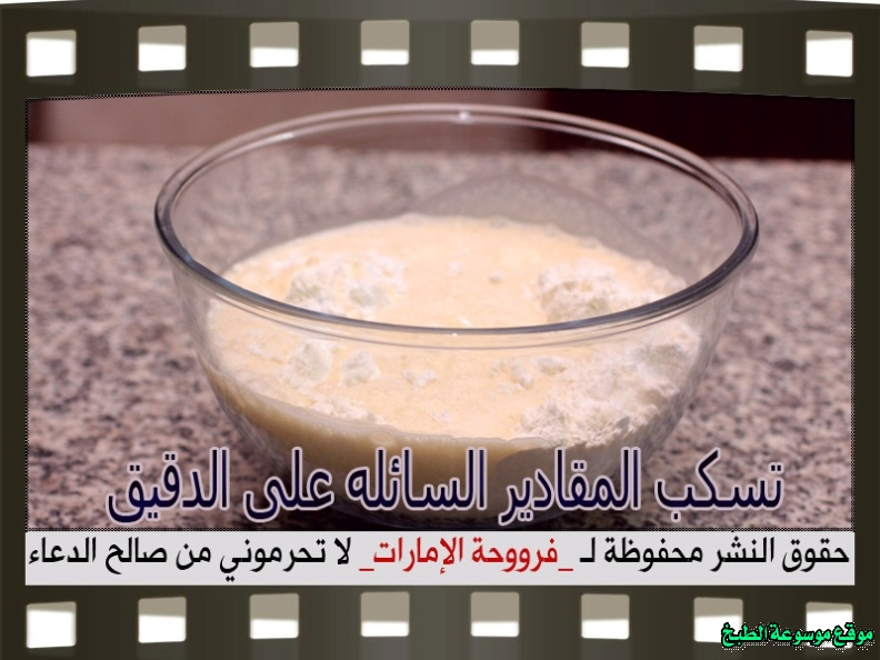 http://photos.encyclopediacooking.com/image/recipes_pictures-emirates-frooha-arabic-cupcake-cake-recipes-%D9%83%D8%A8-%D9%83%D9%8A%D9%83-%D9%81%D8%B1%D9%88%D8%AD%D8%A9-%D8%A7%D9%84%D8%A7%D9%85%D8%A7%D8%B1%D8%A7%D8%AA-%D8%A8%D8%A7%D9%84%D8%B5%D9%88%D8%B1-%D8%B7%D8%B1%D9%8A%D9%82%D8%A9-%D8%B9%D9%85%D9%84-%D9%83%D8%A8-%D9%83%D9%8A%D9%83-%D8%A7%D9%84%D8%A7%D9%88%D8%B1%D9%8A%D9%88-%D9%81%D8%B1%D9%88%D8%AD%D8%A9-%D8%A7%D9%84%D8%A7%D9%85%D8%A7%D8%B1%D8%A7%D8%AA-%D9%85%D9%86%D8%B2%D9%84%D9%8A-%D9%84%D8%B0%D9%8A%D8%B0%D8%A9-%D8%A8%D8%A7%D9%84%D8%B5%D9%88%D8%B16.jpg