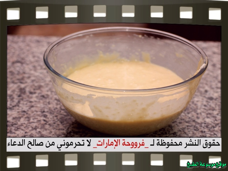 http://photos.encyclopediacooking.com/image/recipes_pictures-emirates-frooha-arabic-cupcake-cake-recipes-%D9%83%D8%A8-%D9%83%D9%8A%D9%83-%D9%81%D8%B1%D9%88%D8%AD%D8%A9-%D8%A7%D9%84%D8%A7%D9%85%D8%A7%D8%B1%D8%A7%D8%AA-%D8%A8%D8%A7%D9%84%D8%B5%D9%88%D8%B1-%D8%B7%D8%B1%D9%8A%D9%82%D8%A9-%D8%B9%D9%85%D9%84-%D9%83%D8%A8-%D9%83%D9%8A%D9%83-%D8%A7%D9%84%D8%A7%D9%88%D8%B1%D9%8A%D9%88-%D9%81%D8%B1%D9%88%D8%AD%D8%A9-%D8%A7%D9%84%D8%A7%D9%85%D8%A7%D8%B1%D8%A7%D8%AA-%D9%85%D9%86%D8%B2%D9%84%D9%8A-%D9%84%D8%B0%D9%8A%D8%B0%D8%A9-%D8%A8%D8%A7%D9%84%D8%B5%D9%88%D8%B18.jpg