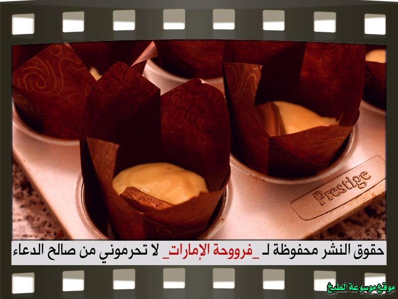 http://photos.encyclopediacooking.com/image/recipes_pictures-emirates-frooha-arabic-cupcake-cake-recipes-%D9%83%D8%A8-%D9%83%D9%8A%D9%83-%D9%81%D8%B1%D9%88%D8%AD%D8%A9-%D8%A7%D9%84%D8%A7%D9%85%D8%A7%D8%B1%D8%A7%D8%AA-%D8%A8%D8%A7%D9%84%D8%B5%D9%88%D8%B1-%D8%B7%D8%B1%D9%8A%D9%82%D8%A9-%D8%B9%D9%85%D9%84-%D9%83%D8%A8-%D9%83%D9%8A%D9%83-%D8%A7%D9%84%D8%AC%D9%84%D8%A7%D9%83%D8%B3%D9%8A-%D9%81%D8%B1%D9%88%D8%AD%D8%A9-%D8%A7%D9%84%D8%A7%D9%85%D8%A7%D8%B1%D8%A7%D8%AA-%D9%85%D9%86%D8%B2%D9%84%D9%8A-%D9%84%D8%B0%D9%8A%D8%B0%D8%A9-%D8%A8%D8%A7%D9%84%D8%B5%D9%88%D8%B110.jpg