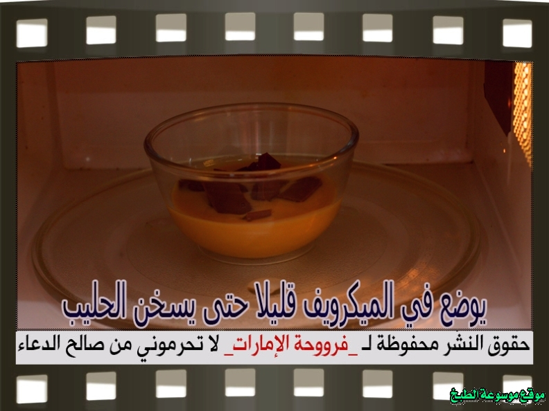http://photos.encyclopediacooking.com/image/recipes_pictures-emirates-frooha-arabic-cupcake-cake-recipes-%D9%83%D8%A8-%D9%83%D9%8A%D9%83-%D9%81%D8%B1%D9%88%D8%AD%D8%A9-%D8%A7%D9%84%D8%A7%D9%85%D8%A7%D8%B1%D8%A7%D8%AA-%D8%A8%D8%A7%D9%84%D8%B5%D9%88%D8%B1-%D8%B7%D8%B1%D9%8A%D9%82%D8%A9-%D8%B9%D9%85%D9%84-%D9%83%D8%A8-%D9%83%D9%8A%D9%83-%D8%A7%D9%84%D8%AC%D9%84%D8%A7%D9%83%D8%B3%D9%8A-%D9%81%D8%B1%D9%88%D8%AD%D8%A9-%D8%A7%D9%84%D8%A7%D9%85%D8%A7%D8%B1%D8%A7%D8%AA-%D9%85%D9%86%D8%B2%D9%84%D9%8A-%D9%84%D8%B0%D9%8A%D8%B0%D8%A9-%D8%A8%D8%A7%D9%84%D8%B5%D9%88%D8%B116.jpg