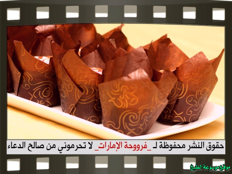 http://photos.encyclopediacooking.com/image/recipes_pictures-emirates-frooha-arabic-cupcake-cake-recipes-%D9%83%D8%A8-%D9%83%D9%8A%D9%83-%D9%81%D8%B1%D9%88%D8%AD%D8%A9-%D8%A7%D9%84%D8%A7%D9%85%D8%A7%D8%B1%D8%A7%D8%AA-%D8%A8%D8%A7%D9%84%D8%B5%D9%88%D8%B1-%D8%B7%D8%B1%D9%8A%D9%82%D8%A9-%D8%B9%D9%85%D9%84-%D9%83%D8%A8-%D9%83%D9%8A%D9%83-%D8%A7%D9%84%D8%AC%D9%84%D8%A7%D9%83%D8%B3%D9%8A-%D9%81%D8%B1%D9%88%D8%AD%D8%A9-%D8%A7%D9%84%D8%A7%D9%85%D8%A7%D8%B1%D8%A7%D8%AA-%D9%85%D9%86%D8%B2%D9%84%D9%8A-%D9%84%D8%B0%D9%8A%D8%B0%D8%A9-%D8%A8%D8%A7%D9%84%D8%B5%D9%88%D8%B120.jpg