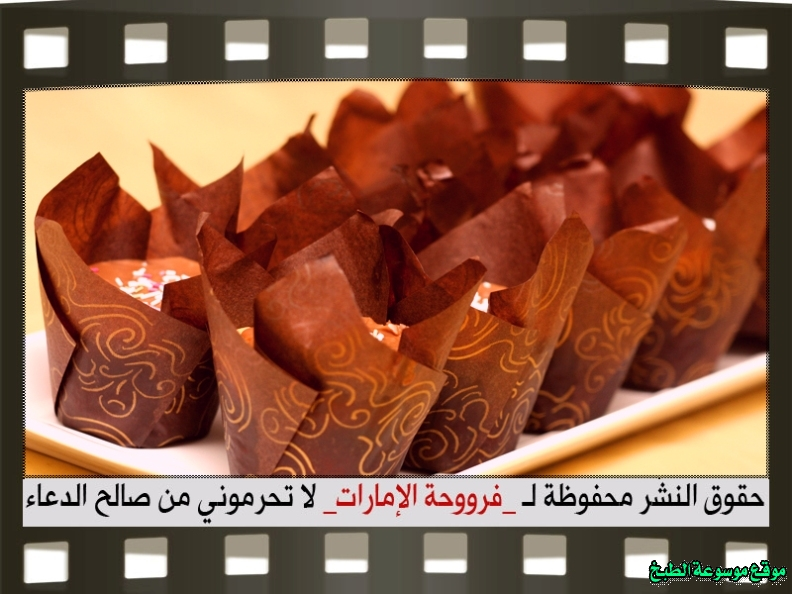 http://photos.encyclopediacooking.com/image/recipes_pictures-emirates-frooha-arabic-cupcake-cake-recipes-%D9%83%D8%A8-%D9%83%D9%8A%D9%83-%D9%81%D8%B1%D9%88%D8%AD%D8%A9-%D8%A7%D9%84%D8%A7%D9%85%D8%A7%D8%B1%D8%A7%D8%AA-%D8%A8%D8%A7%D9%84%D8%B5%D9%88%D8%B1-%D8%B7%D8%B1%D9%8A%D9%82%D8%A9-%D8%B9%D9%85%D9%84-%D9%83%D8%A8-%D9%83%D9%8A%D9%83-%D8%A7%D9%84%D8%AC%D9%84%D8%A7%D9%83%D8%B3%D9%8A-%D9%81%D8%B1%D9%88%D8%AD%D8%A9-%D8%A7%D9%84%D8%A7%D9%85%D8%A7%D8%B1%D8%A7%D8%AA-%D9%85%D9%86%D8%B2%D9%84%D9%8A-%D9%84%D8%B0%D9%8A%D8%B0%D8%A9-%D8%A8%D8%A7%D9%84%D8%B5%D9%88%D8%B121.jpg