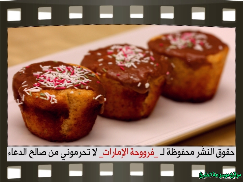 http://photos.encyclopediacooking.com/image/recipes_pictures-emirates-frooha-arabic-cupcake-cake-recipes-%D9%83%D8%A8-%D9%83%D9%8A%D9%83-%D9%81%D8%B1%D9%88%D8%AD%D8%A9-%D8%A7%D9%84%D8%A7%D9%85%D8%A7%D8%B1%D8%A7%D8%AA-%D8%A8%D8%A7%D9%84%D8%B5%D9%88%D8%B1-%D8%B7%D8%B1%D9%8A%D9%82%D8%A9-%D8%B9%D9%85%D9%84-%D9%83%D8%A8-%D9%83%D9%8A%D9%83-%D8%A7%D9%84%D8%AC%D9%84%D8%A7%D9%83%D8%B3%D9%8A-%D9%81%D8%B1%D9%88%D8%AD%D8%A9-%D8%A7%D9%84%D8%A7%D9%85%D8%A7%D8%B1%D8%A7%D8%AA-%D9%85%D9%86%D8%B2%D9%84%D9%8A-%D9%84%D8%B0%D9%8A%D8%B0%D8%A9-%D8%A8%D8%A7%D9%84%D8%B5%D9%88%D8%B122.jpg