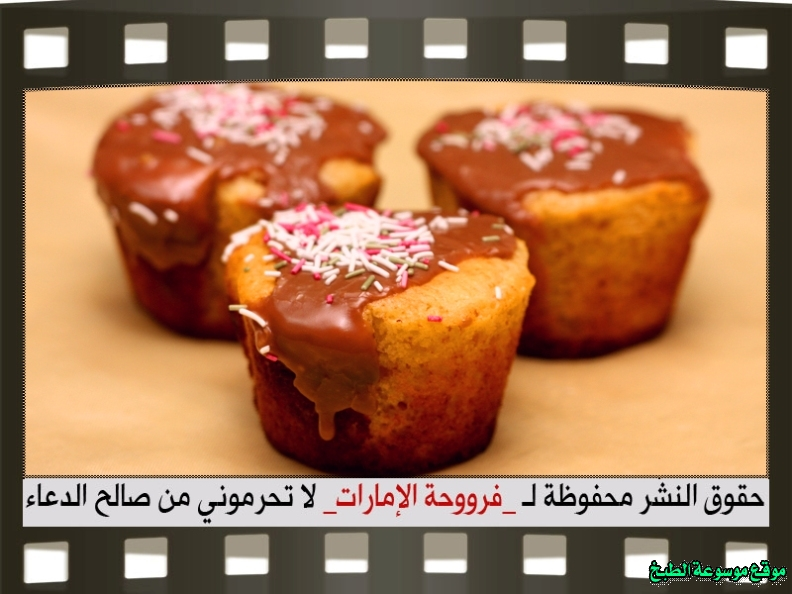 http://photos.encyclopediacooking.com/image/recipes_pictures-emirates-frooha-arabic-cupcake-cake-recipes-%D9%83%D8%A8-%D9%83%D9%8A%D9%83-%D9%81%D8%B1%D9%88%D8%AD%D8%A9-%D8%A7%D9%84%D8%A7%D9%85%D8%A7%D8%B1%D8%A7%D8%AA-%D8%A8%D8%A7%D9%84%D8%B5%D9%88%D8%B1-%D8%B7%D8%B1%D9%8A%D9%82%D8%A9-%D8%B9%D9%85%D9%84-%D9%83%D8%A8-%D9%83%D9%8A%D9%83-%D8%A7%D9%84%D8%AC%D9%84%D8%A7%D9%83%D8%B3%D9%8A-%D9%81%D8%B1%D9%88%D8%AD%D8%A9-%D8%A7%D9%84%D8%A7%D9%85%D8%A7%D8%B1%D8%A7%D8%AA-%D9%85%D9%86%D8%B2%D9%84%D9%8A-%D9%84%D8%B0%D9%8A%D8%B0%D8%A9-%D8%A8%D8%A7%D9%84%D8%B5%D9%88%D8%B125.jpg