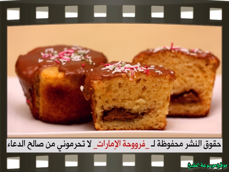 http://photos.encyclopediacooking.com/image/recipes_pictures-emirates-frooha-arabic-cupcake-cake-recipes-%D9%83%D8%A8-%D9%83%D9%8A%D9%83-%D9%81%D8%B1%D9%88%D8%AD%D8%A9-%D8%A7%D9%84%D8%A7%D9%85%D8%A7%D8%B1%D8%A7%D8%AA-%D8%A8%D8%A7%D9%84%D8%B5%D9%88%D8%B1-%D8%B7%D8%B1%D9%8A%D9%82%D8%A9-%D8%B9%D9%85%D9%84-%D9%83%D8%A8-%D9%83%D9%8A%D9%83-%D8%A7%D9%84%D8%AC%D9%84%D8%A7%D9%83%D8%B3%D9%8A-%D9%81%D8%B1%D9%88%D8%AD%D8%A9-%D8%A7%D9%84%D8%A7%D9%85%D8%A7%D8%B1%D8%A7%D8%AA-%D9%85%D9%86%D8%B2%D9%84%D9%8A-%D9%84%D8%B0%D9%8A%D8%B0%D8%A9-%D8%A8%D8%A7%D9%84%D8%B5%D9%88%D8%B126.jpg