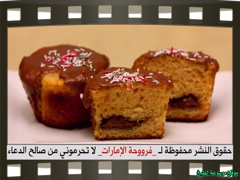 http://photos.encyclopediacooking.com/image/recipes_pictures-emirates-frooha-arabic-cupcake-cake-recipes-%D9%83%D8%A8-%D9%83%D9%8A%D9%83-%D9%81%D8%B1%D9%88%D8%AD%D8%A9-%D8%A7%D9%84%D8%A7%D9%85%D8%A7%D8%B1%D8%A7%D8%AA-%D8%A8%D8%A7%D9%84%D8%B5%D9%88%D8%B1-%D8%B7%D8%B1%D9%8A%D9%82%D8%A9-%D8%B9%D9%85%D9%84-%D9%83%D8%A8-%D9%83%D9%8A%D9%83-%D8%A7%D9%84%D8%AC%D9%84%D8%A7%D9%83%D8%B3%D9%8A-%D9%81%D8%B1%D9%88%D8%AD%D8%A9-%D8%A7%D9%84%D8%A7%D9%85%D8%A7%D8%B1%D8%A7%D8%AA-%D9%85%D9%86%D8%B2%D9%84%D9%8A-%D9%84%D8%B0%D9%8A%D8%B0%D8%A9-%D8%A8%D8%A7%D9%84%D8%B5%D9%88%D8%B127.jpg