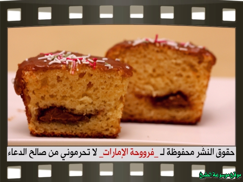 http://photos.encyclopediacooking.com/image/recipes_pictures-emirates-frooha-arabic-cupcake-cake-recipes-%D9%83%D8%A8-%D9%83%D9%8A%D9%83-%D9%81%D8%B1%D9%88%D8%AD%D8%A9-%D8%A7%D9%84%D8%A7%D9%85%D8%A7%D8%B1%D8%A7%D8%AA-%D8%A8%D8%A7%D9%84%D8%B5%D9%88%D8%B1-%D8%B7%D8%B1%D9%8A%D9%82%D8%A9-%D8%B9%D9%85%D9%84-%D9%83%D8%A8-%D9%83%D9%8A%D9%83-%D8%A7%D9%84%D8%AC%D9%84%D8%A7%D9%83%D8%B3%D9%8A-%D9%81%D8%B1%D9%88%D8%AD%D8%A9-%D8%A7%D9%84%D8%A7%D9%85%D8%A7%D8%B1%D8%A7%D8%AA-%D9%85%D9%86%D8%B2%D9%84%D9%8A-%D9%84%D8%B0%D9%8A%D8%B0%D8%A9-%D8%A8%D8%A7%D9%84%D8%B5%D9%88%D8%B128.jpg