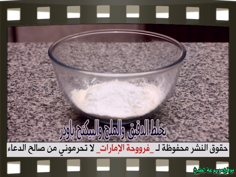 http://photos.encyclopediacooking.com/image/recipes_pictures-emirates-frooha-arabic-cupcake-cake-recipes-%D9%83%D8%A8-%D9%83%D9%8A%D9%83-%D9%81%D8%B1%D9%88%D8%AD%D8%A9-%D8%A7%D9%84%D8%A7%D9%85%D8%A7%D8%B1%D8%A7%D8%AA-%D8%A8%D8%A7%D9%84%D8%B5%D9%88%D8%B1-%D8%B7%D8%B1%D9%8A%D9%82%D8%A9-%D8%B9%D9%85%D9%84-%D9%83%D8%A8-%D9%83%D9%8A%D9%83-%D8%A7%D9%84%D8%AC%D9%84%D8%A7%D9%83%D8%B3%D9%8A-%D9%81%D8%B1%D9%88%D8%AD%D8%A9-%D8%A7%D9%84%D8%A7%D9%85%D8%A7%D8%B1%D8%A7%D8%AA-%D9%85%D9%86%D8%B2%D9%84%D9%8A-%D9%84%D8%B0%D9%8A%D8%B0%D8%A9-%D8%A8%D8%A7%D9%84%D8%B5%D9%88%D8%B14.jpg
