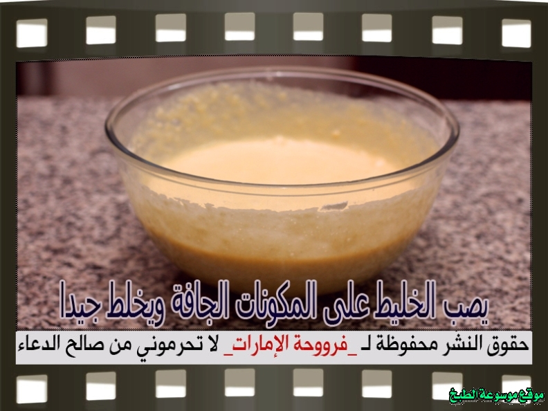 http://photos.encyclopediacooking.com/image/recipes_pictures-emirates-frooha-arabic-cupcake-cake-recipes-%D9%83%D8%A8-%D9%83%D9%8A%D9%83-%D9%81%D8%B1%D9%88%D8%AD%D8%A9-%D8%A7%D9%84%D8%A7%D9%85%D8%A7%D8%B1%D8%A7%D8%AA-%D8%A8%D8%A7%D9%84%D8%B5%D9%88%D8%B1-%D8%B7%D8%B1%D9%8A%D9%82%D8%A9-%D8%B9%D9%85%D9%84-%D9%83%D8%A8-%D9%83%D9%8A%D9%83-%D8%A7%D9%84%D8%AC%D9%84%D8%A7%D9%83%D8%B3%D9%8A-%D9%81%D8%B1%D9%88%D8%AD%D8%A9-%D8%A7%D9%84%D8%A7%D9%85%D8%A7%D8%B1%D8%A7%D8%AA-%D9%85%D9%86%D8%B2%D9%84%D9%8A-%D9%84%D8%B0%D9%8A%D8%B0%D8%A9-%D8%A8%D8%A7%D9%84%D8%B5%D9%88%D8%B16.jpg