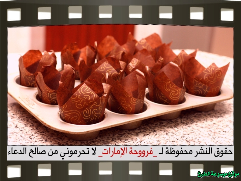http://photos.encyclopediacooking.com/image/recipes_pictures-emirates-frooha-arabic-cupcake-cake-recipes-%D9%83%D8%A8-%D9%83%D9%8A%D9%83-%D9%81%D8%B1%D9%88%D8%AD%D8%A9-%D8%A7%D9%84%D8%A7%D9%85%D8%A7%D8%B1%D8%A7%D8%AA-%D8%A8%D8%A7%D9%84%D8%B5%D9%88%D8%B1-%D8%B7%D8%B1%D9%8A%D9%82%D8%A9-%D8%B9%D9%85%D9%84-%D9%83%D8%A8-%D9%83%D9%8A%D9%83-%D8%A7%D9%84%D8%AC%D9%84%D8%A7%D9%83%D8%B3%D9%8A-%D9%81%D8%B1%D9%88%D8%AD%D8%A9-%D8%A7%D9%84%D8%A7%D9%85%D8%A7%D8%B1%D8%A7%D8%AA-%D9%85%D9%86%D8%B2%D9%84%D9%8A-%D9%84%D8%B0%D9%8A%D8%B0%D8%A9-%D8%A8%D8%A7%D9%84%D8%B5%D9%88%D8%B17.jpg